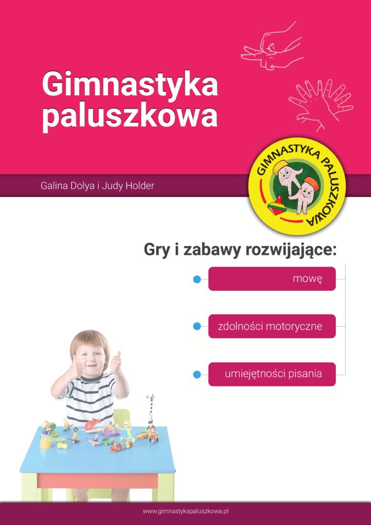 GP okładka