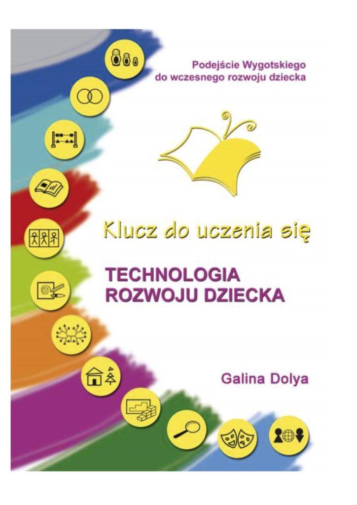Technologia okładka 3